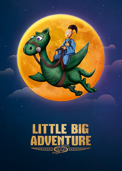 Little Big Adventure Poster